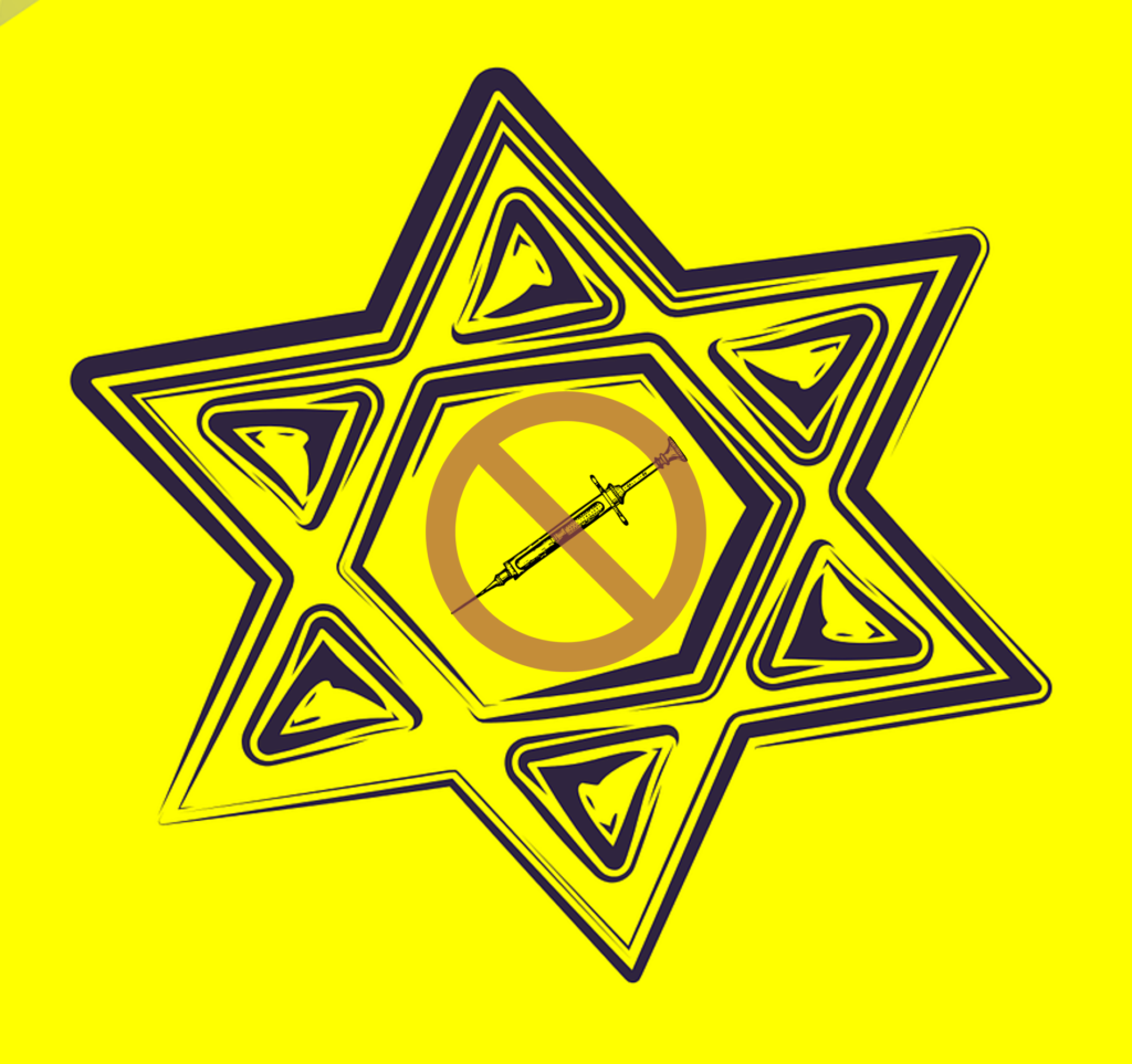 Star of David not vaccinated