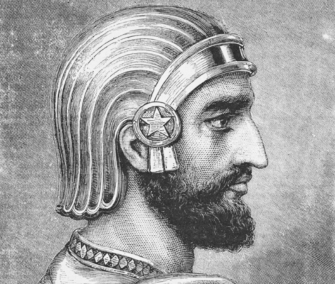 Cyrus the Great King of Persia