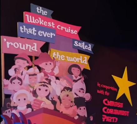 Its a WOKE WORLD after all - YouTube screenshot