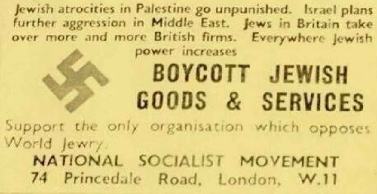 National Socialists original BDS propaganda