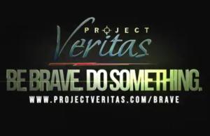Veritas Logo Splash Screen - Screen Grab
