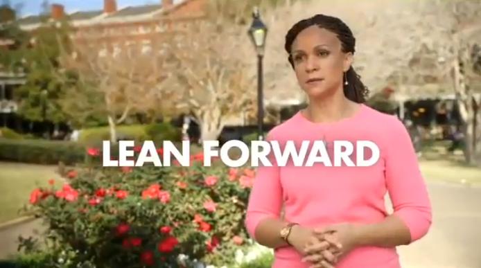 Mellisa Harris Perry MSNBC Lean Forward Screen Grab